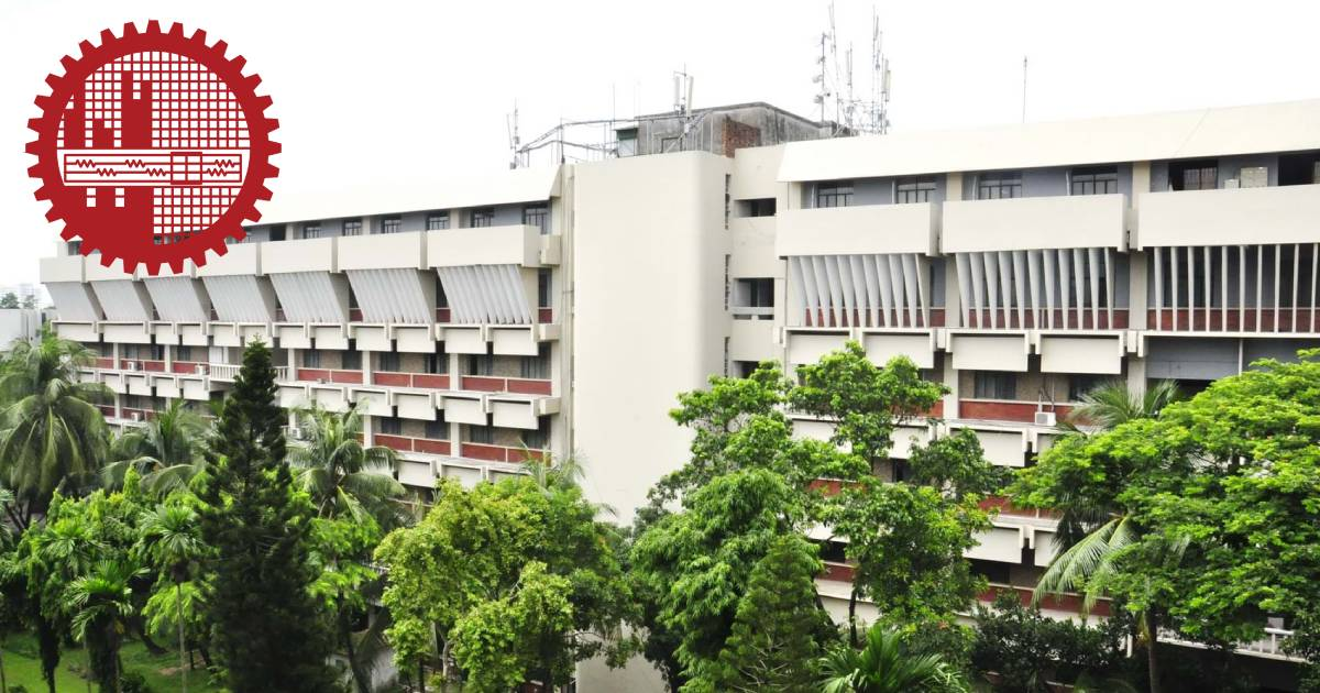 BUET not to join uniform admission test
