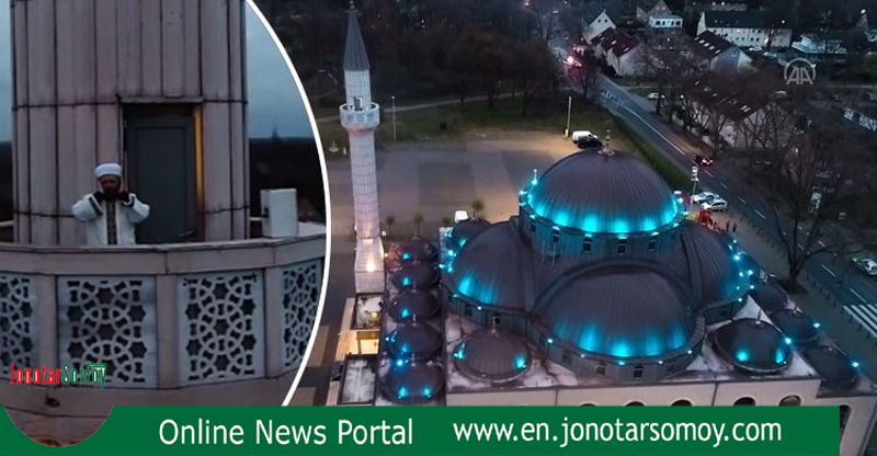 Azan in Mosques in Germany and the Netherlands After Spain!