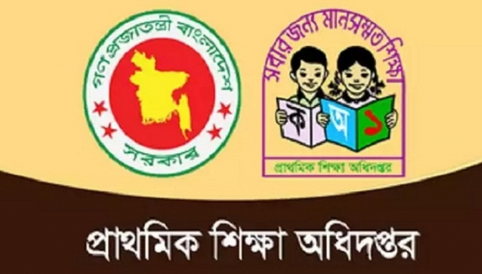 Covid-19: Education ministry mulls 3 plans to recover loss