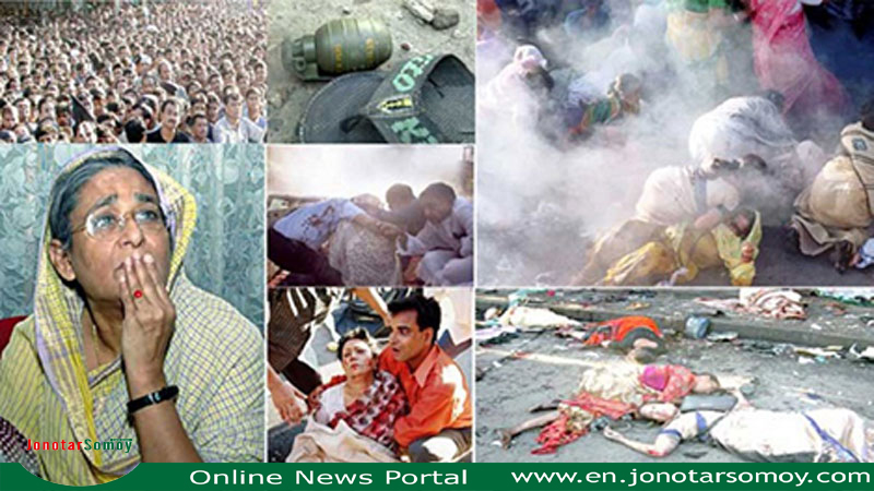 16th anniversary of Aug 21 grenade attacks today