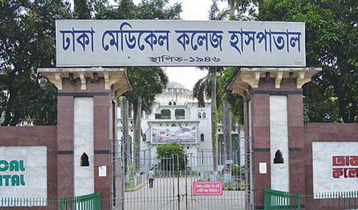 Coronavirus vaccination: 4 booths to be set up in DMCH
