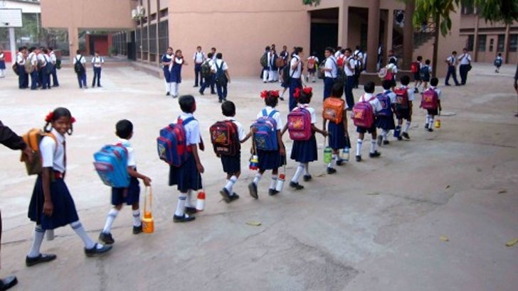 Decision on reopening of educational institutions this afternoon