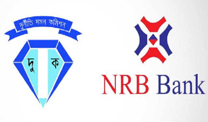 NRB directors seek time to appear before ACC