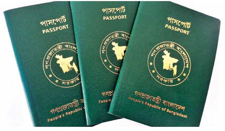 Passport complexity of USA expatriates ends